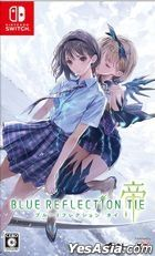 BLUE REFLECTION TIE (Normal Edition) (Japan Version)