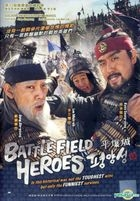 Battlefield Heroes (DVD) (Malaysia Version)