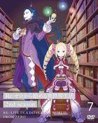 Re:Zero kara Hajimeru Isekai Seikatsu 2nd Season Vol.7 (DVD) (Japan Version)