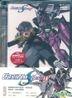 Mobile Suit Gundam Seed Destiny 9 (Ep.33-36) (Hong Kong Version)