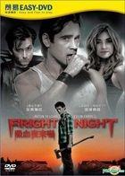 Fright Night (2011) (Easy-DVD) (Hong Kong Version)