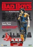 Bad Boys (VCD) (Hong Kong Version)