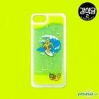 Kang's Kitchen Phone Case (Green) (Galaxy S9)