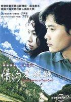 Bungee Jumping Of Their Own (DVD) (Hong Kong Version)