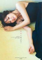 Sumi Reina First & Last Photobook 'Sumi ni Okenai'