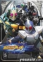 Masked Rider Blade Vol.5   (Japan Version)