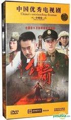 Hong Jian (DVD) (Ep. 1-36) (End) (China Version)