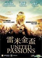 United Passions (2014) (Blu-ray) (Hong Kong Version)