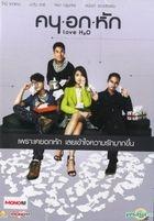 Love H2O (2015) (DVD) (Thailand Version)