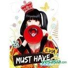 E.Via - Must Have (EP)