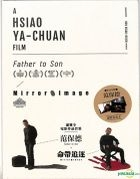 Father To Son (2018) + Mirror Image (2000) (DVD) (English Subtitled) (Taiwan Version)