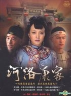 He Luo Kang Jia (DVD) (End) (Taiwan Version)