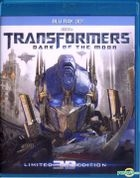 Transformers: Dark Of The Moon (2011) (Blu-ray) (3D) (Hong Kong Version)