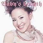 Baby's Breath (Japan Version)