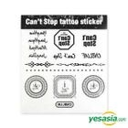 CNBLUE - 2014 CNBLUE 'Can't Stop' Live Official Goods - Tattoo Sticker