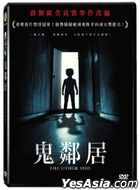 The Other Side (2020) (DVD) (Taiwan Version)