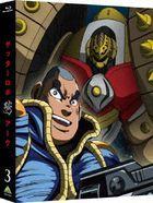 Getter Robo Arc Vol.3 (Blu-ray) (Japan Version)