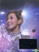 Hear, There And Everywhere (CD + DVD) (One Night Fever Version)