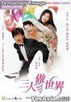 Heart Against Hearts (1992) (Blu-ray) (Hong Kong Version)