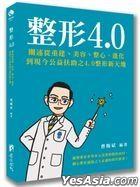 Zheng Xing4.0