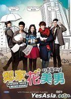 Flower Boys Next Door (2013) (DVD) (E. 1-20) (End) (Multi-audio) (English Subtitled) (tvN Drama) (Singapore Version)