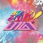 UP10TION Mini Album Vol. 2 - Bravo