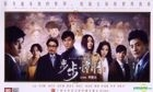 Scarlet Heart 2 (DVD) (End) (China Version)