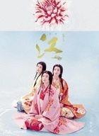 NHK Taiga Drama GO - Hime Tachi no Sengoku (Complete Edition) (Blu-ray Box 2) (Blu-ray) (Japan Version)