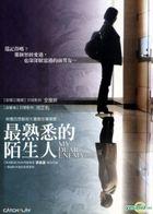 My Dear Enemy (DVD) (English Subtitled) (Taiwan Version)