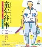 The Time to Live and the Time to Die (VCD) (Hong Kong Version)