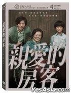 Dear Tenant (2020) (DVD) (Taiwan Version)