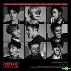 Super Junior Special Album - Devil