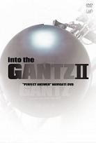 into the 'G' II - Movie Gantz: Perfect Answer Navigate DVD (Making of) (DVD) (Japan Version)