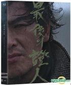 The Last Witness (Blu-ray + DVD) (Korea Version)