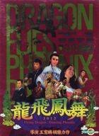 Flying Dragon, Dancing Phoenix (DVD) (Taiwan Version)