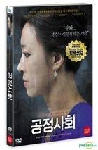 Azooma (2012) (DVD) (Special Edition) (Korea Version)
