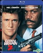 Lethal Weapon 2 (Blu-ray) (Hong Kong Version)