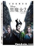Maleficent: Mistress of Evil (2019) (DVD) (Taiwan Version)
