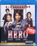 Hero (2015) (Blu-ray) (English Subtitled) (Hong Kong  Version)