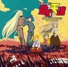 TV Anime The Idaten Deities Know Only Peace Original Soundtrack  (Japan Version)