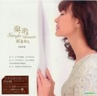 Simple Woman (China Version)
