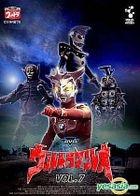Ultraman Leo Vol.7 (Japan Version)