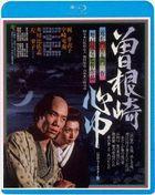 Sonezaki Shinju (Blu-ray) (HD New Master Edition)  (Japan Version)