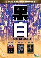 Colour Trilogy 3 DVD Boxset (Hong Kong Version)
