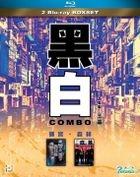 Colour 2 Blu-ray Boxset (Hong Kong Version)