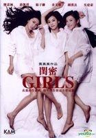 Girls (2014) (DVD) (Hong Kong Version)