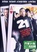 21 (2008) (DVD) (Hong Kong Version)