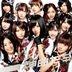 Kamikyoku Tachi  (ALBUM+DVD)(Japan Version)