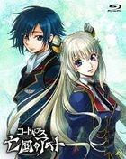Code Geass: Akito the Exiled Saishu Sho (Blu-ray) (Limited Edition) (English Subtitled) (Japan Version)