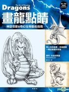The Art of Drawing Dragons: Mythological Beasts and Fantasy Creatures